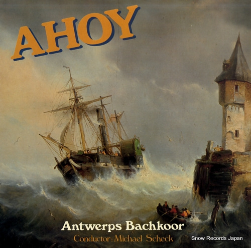 BACHKOOR, ANTWERPS ahoy LAH01 - front cover