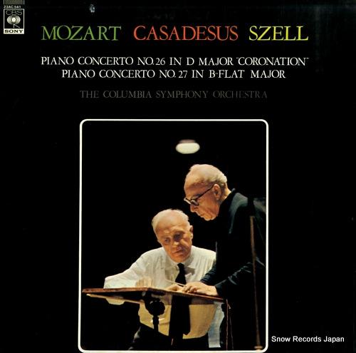 ロベール・カザドシュ モーツァルト:ピアノ協奏第26番「戴冠式」、27番 23AC541