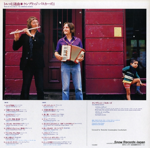 CAMBRIDGE BUSKERS, THE music in the streets VIC-28008 - back cover