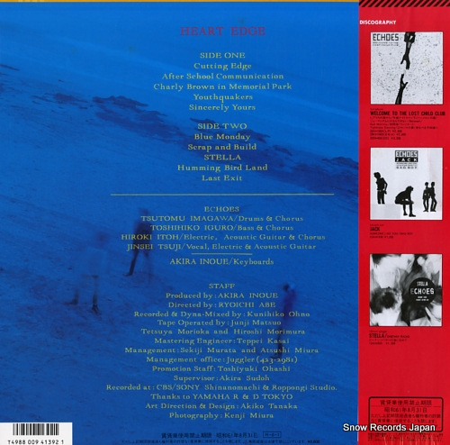 ECHOES heart edge 28AH2049 - back cover