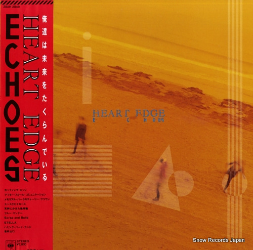 ECHOES heart edge 28AH2049 - front cover
