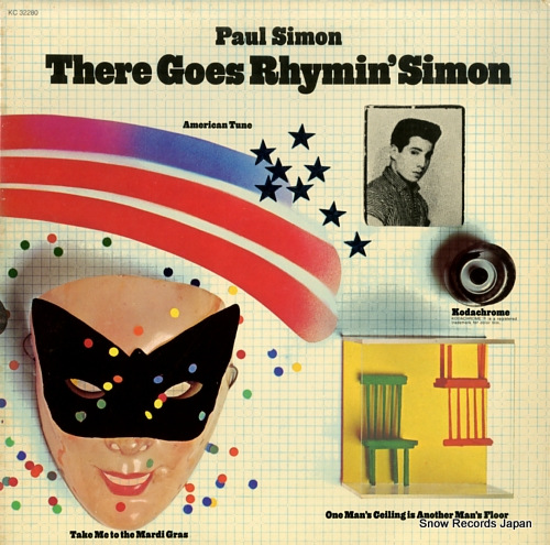 SIMON, PAUL there goes rhymin' simon KC32280 - front cover