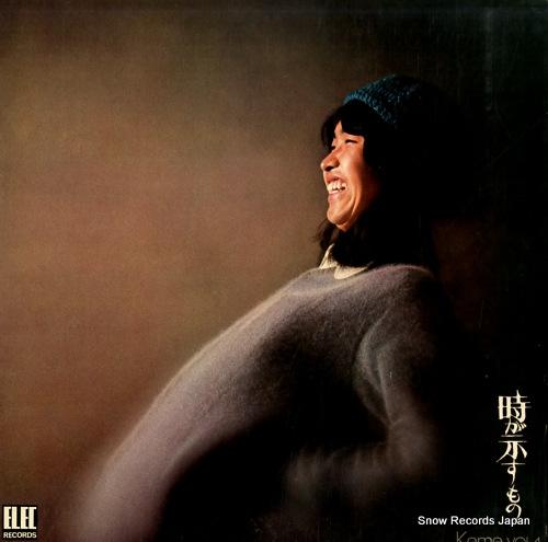 SATO, KIMIHIKO keme vol.4 - toki ga shimesu mono ELEC-2025 - front cover