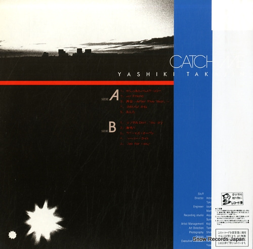 YASHIKI, TAKAJIN catch me SJX-30229 - back cover