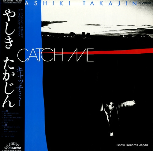 YASHIKI, TAKAJIN catch me SJX-30229 - front cover