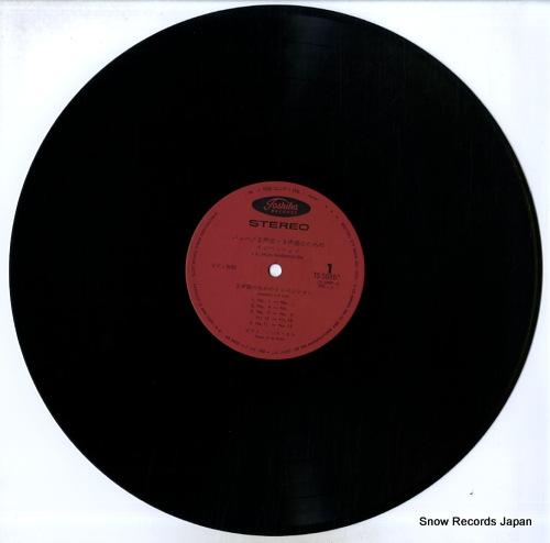 KANN, HANS j.s.bach; inventionen TS-50007 - disc