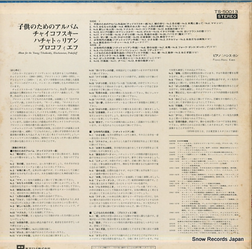 KANN, HANS album for the young TS-50013 - back cover