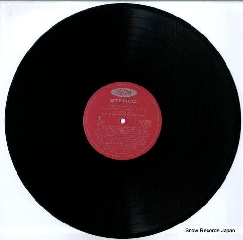 KANN, HANS album for the young TS-50013 - disc