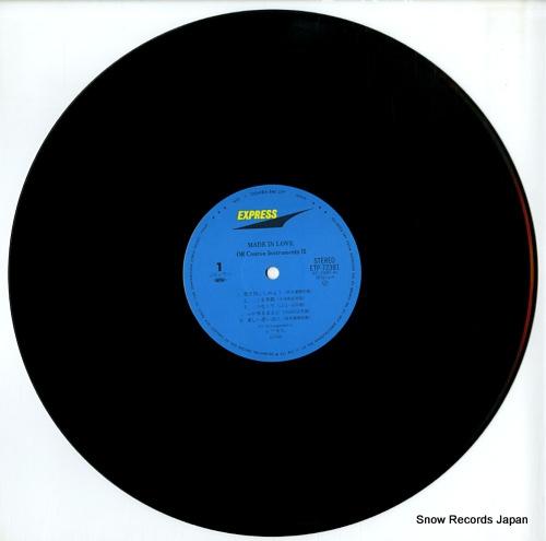 V/A made in love ETP-72381 - disc