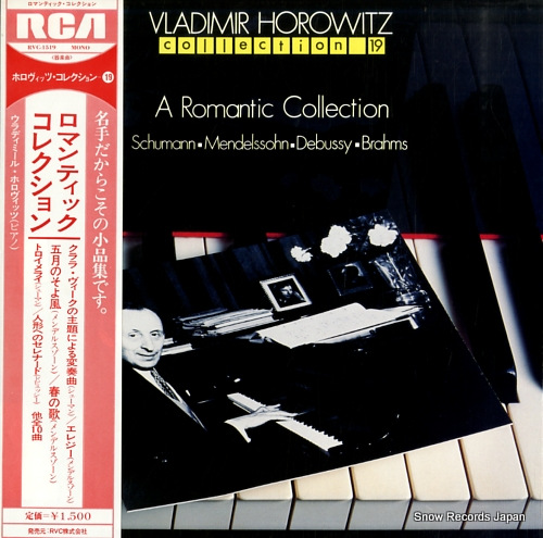 HOROWITZ, VLADIMIR a romantic collection RVC-1519 - front cover