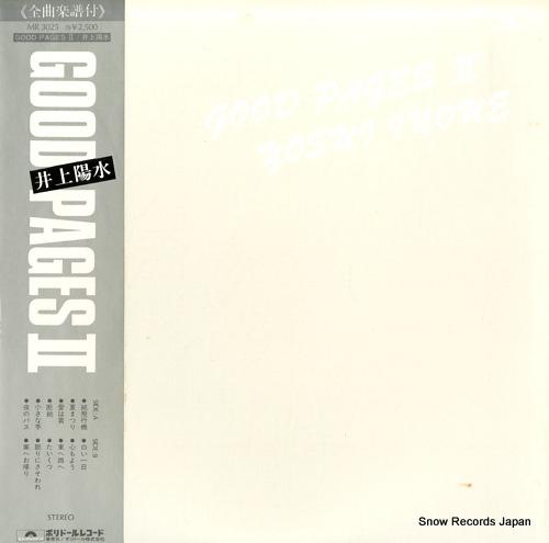 井上陽水 good pages ii MR3025
