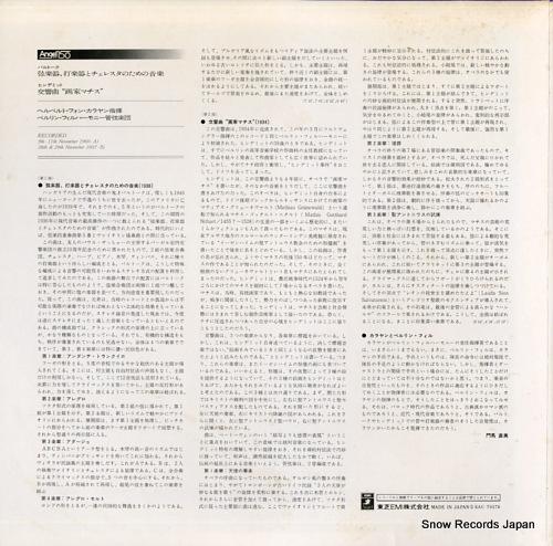 KARAJAN, HERBERT VON bartok; musik fur saiteninstrumente, schlagzeug und celesta (1936~ EAC-70179 - back cover