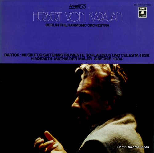 KARAJAN, HERBERT VON bartok; musik fur saiteninstrumente, schlagzeug und celesta (1936~ EAC-70179 - front cover