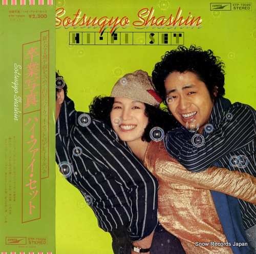 HI-FI SET sotsugyo shashin ETP-72029 - front cover