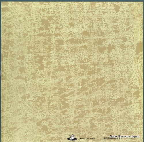 FISCHER-DIESKAU, DIETRICH schubert; die winterreise HA1022-23 - back cover