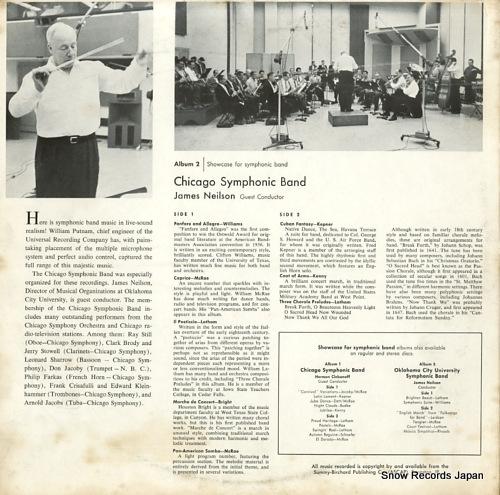 CHICAGO SYMPHONIC BAND showcase for symphonic band album 2 SUMCOR002 - back cover