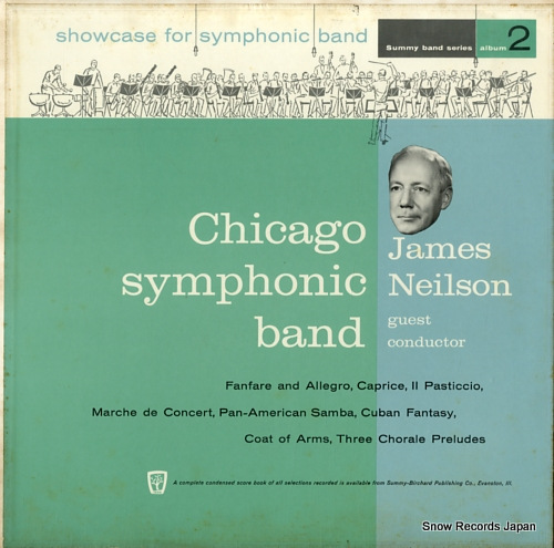 CHICAGO SYMPHONIC BAND showcase for symphonic band album 2 SUMCOR002 - front cover
