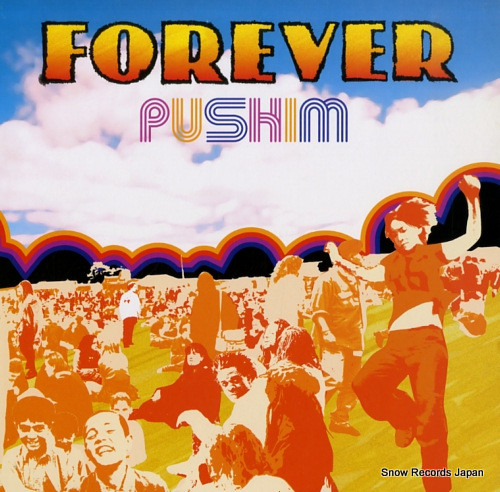 PUSHIM forever SYUM-0235 - front cover