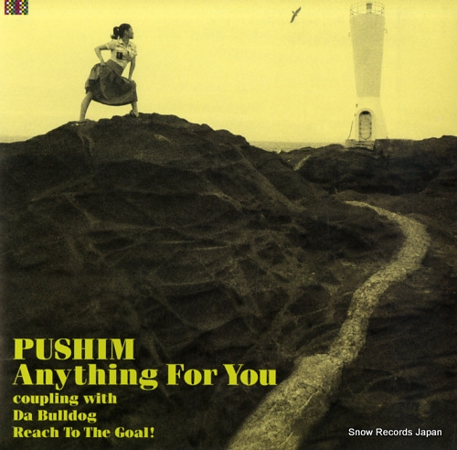 PUSHIM anything for you SYUM-0296 - front cover