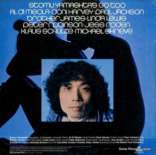YAMASHITA, STOMU go too IES-80891 - back cover