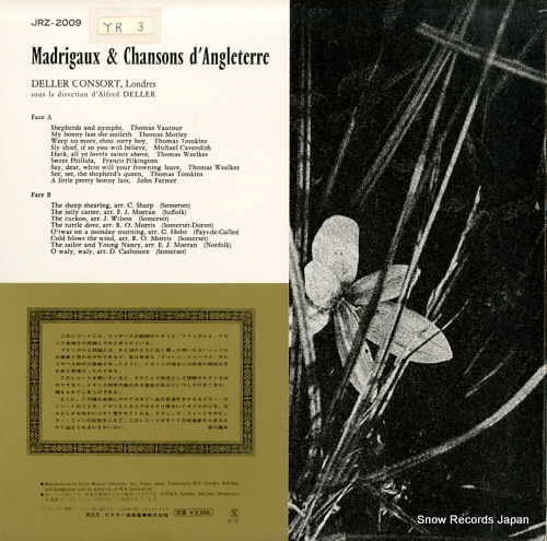 DELLER CONSORT madrigaux & chansons d'angleterre JRZ-2009 - back cover