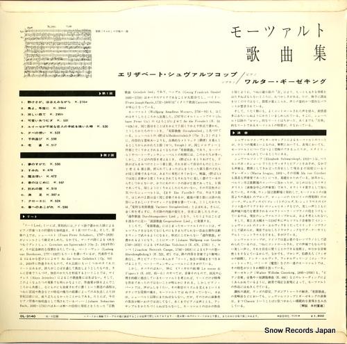 SCHWARZKOPF, ELISABETH a mozart song recital OL-3140 - back cover