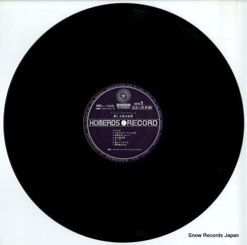 HOMEROS RECORDING ORCHESTRA clean love sound HRL-1025 - disc
