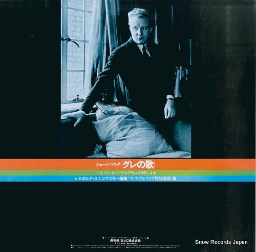 STOKOWSKI, LEOPOLD schoenberg; gurre-lieder RVC-7562-63 - back cover