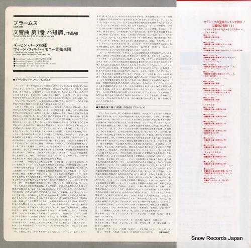 MEHTA, ZUBIN brahms; symphony no.1 in c minor, op.68 SLA1111 - back cover