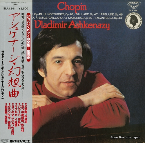 ASHKENAZY, VLADIMIR chopin complete piano works = vol.5 SLA1241 - front cover