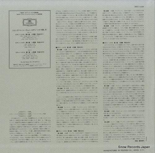 KEMPFF, WILHELM beethoven; piano sonatas 3. MG2359 - back cover