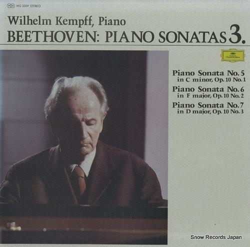 KEMPFF, WILHELM beethoven; piano sonatas 3. MG2359 - front cover