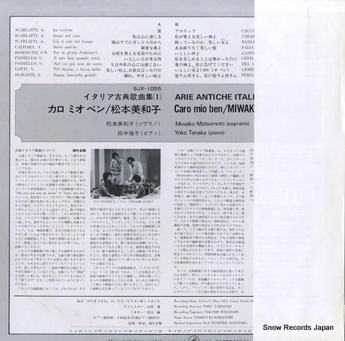 MATSUMOTO, MIWAKO caro mio ben SJX-1055 - back cover