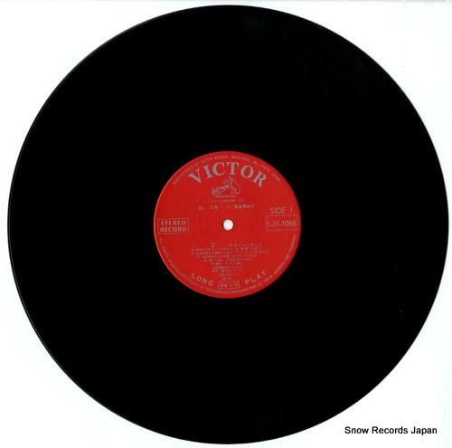 MATSUMOTO, MIWAKO caro mio ben SJX-1055 - disc