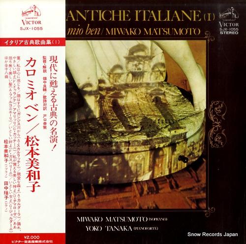 MATSUMOTO, MIWAKO caro mio ben SJX-1055 - front cover