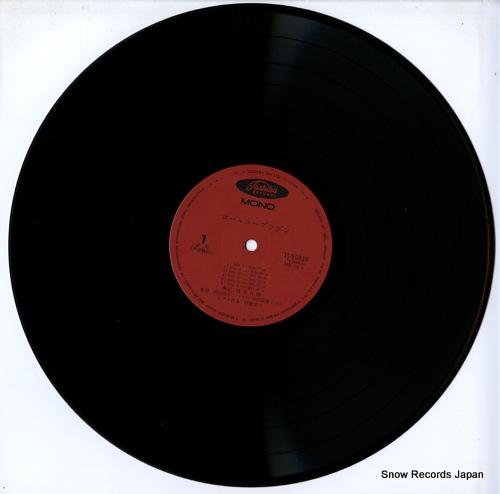 HATANAKA, RYOSUKE chorubungen TS-50039 - disc
