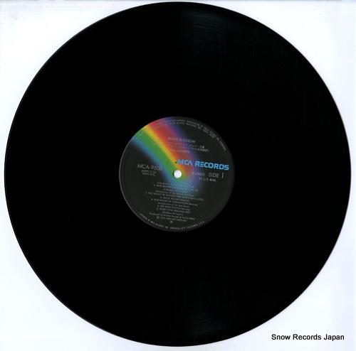 V/A bean blossom MCA-9508-9 - disc