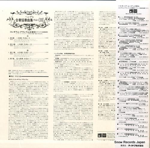 COLLEGIUM AUREUM handel; 12 concerti grossi, op.6 (3) ULX-3212-H - back cover