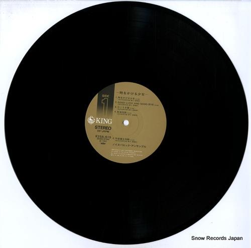 NEUE BAROCK ENSEMBLE toki wo kakeru shojo K25A-515 - disc