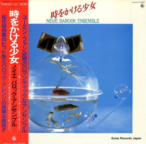 NEUE BAROCK ENSEMBLE toki wo kakeru shojo K25A-515 - front cover
