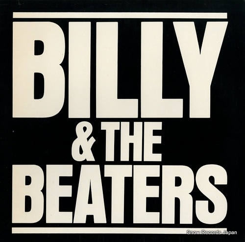 VERA, BILLY, AND THE BEATERS billy & the beaters AAA-10001 - front cover