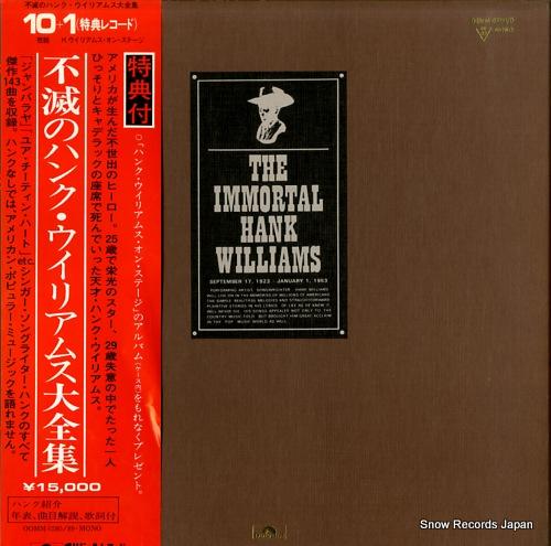 ハンク・ウィリアムス 不滅のハンク・ウィリアムス大全集 00MM0280/89