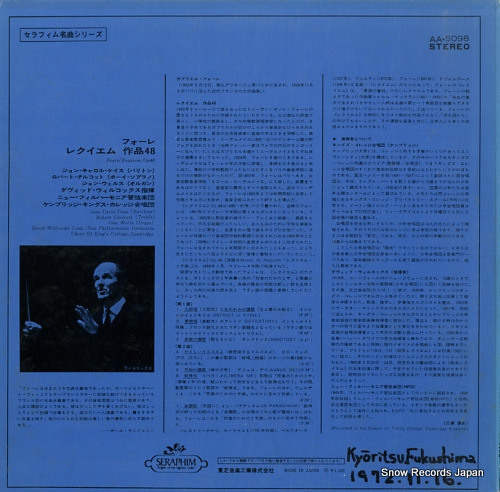 WILLCOCKS, DAVID faure; requiem, op.48 AA.5098 - back cover