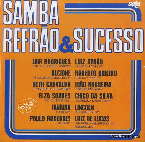 V/A - samba refrao & sucesso - LP