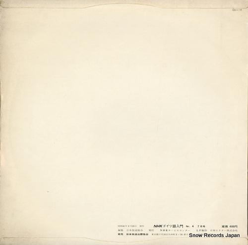 HAYAKAWA, TOZO nhk deutsch go nyumon 7gatsu PRD13029 - back cover