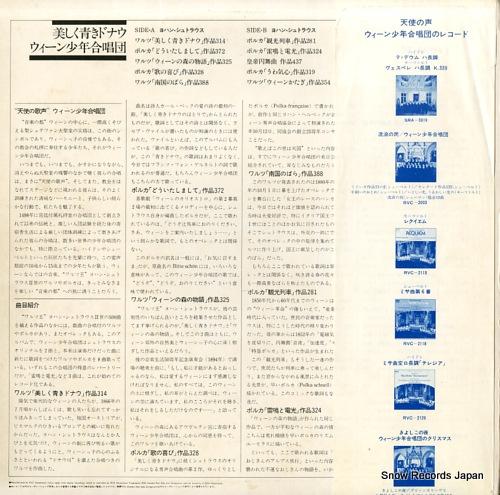 WIENER SANGERKNABEN an der schonen blauen donau SX-2772 - back cover