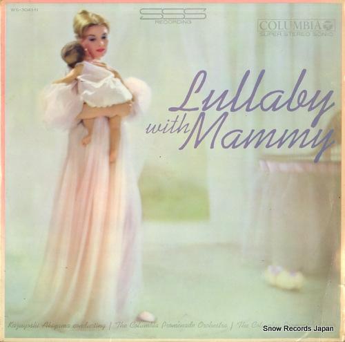 AKIYAMA, KAZUYOSHI lullaby with mammy WS-3041-N - front cover