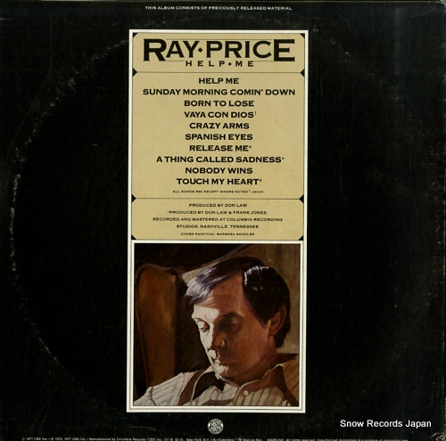 PRICE, RAY help me KC34710 - back cover
