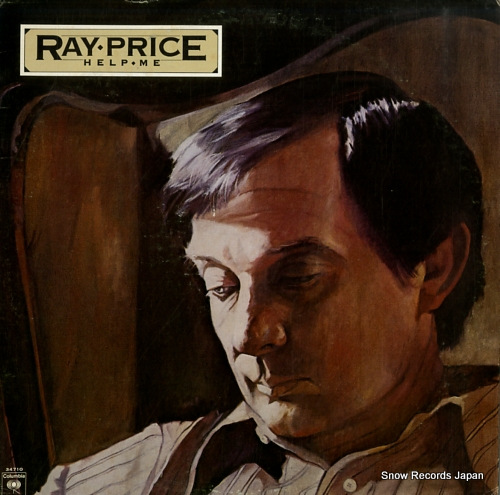 PRICE, RAY help me KC34710 - front cover