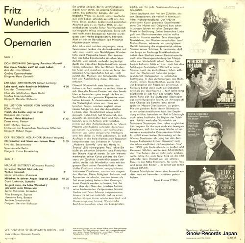 WUNDERLICH, FRITZ opernarien 826550 - back cover